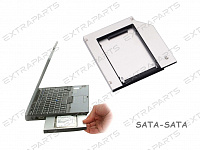 Переходник OptiBay HDD-Drive Caddy SATA-SATA