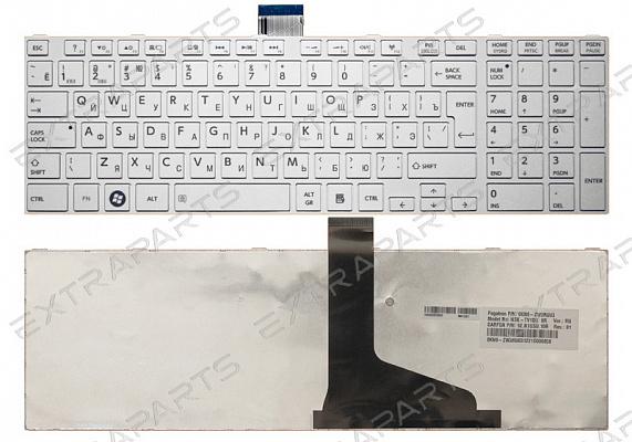 Клавиатура для ноутбука Toshiba Satellite L850 L850D (RU) белая V.1 : Клавиатуры для ноутбуков TOSHIBA : ExtraParts.Ru - комплектующие, запчасти для ноутбуков и мобильных устройств.