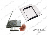 Переходник OptiBay HDD-Drive Caddy SATA-SATA (Slim)